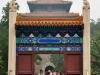 Wejście do jednego z grobowców z dynastii Ming
