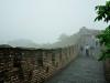 Wielki Chiński Mur w Mutianyu