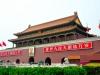 Pekin - wejście do Zakazanego Miasta