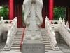 Pekin - Świątynia Konfucjusza