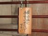 jap_himeji_058