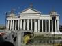 Skopje - stolica Macedonii w budowie