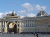 Ogromny Plac Pałacowy w Sankt Petersburgu