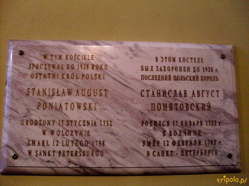 Rzymsko-katolicki św. Katarzyny - tablica pamiątkowa króla Stasia