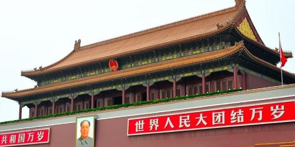 Podróż do CHIN – Pekin w kilka dni – WYCIECZKA do stolicy Chin i na Wielki Mur